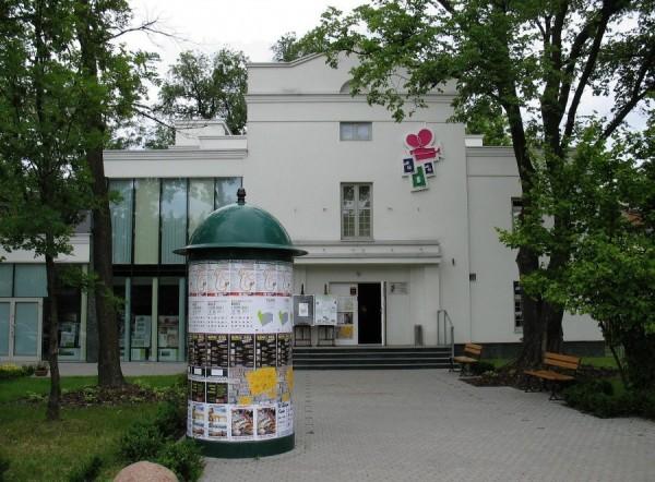 Kino ADA - adres, telefon, www | Czas wolny Warszawa Ochota  Warszawa Ochota