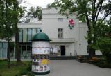 Kino ADA