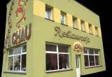 Restauracja Achau
