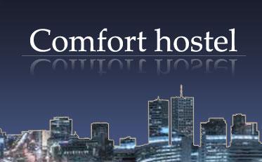 Hostel Comfort  - adres, telefon, www | Hotele i noclegi Wola Warszawa Wola Warszawa