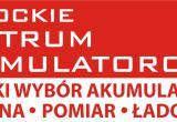 OTWOCKIE CENTRUM AKUMULATOROWE - adres, telefon, www | Sklepy Otwock  Otwock