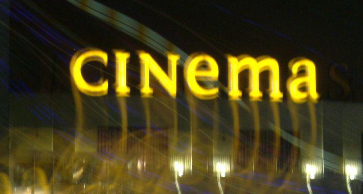 Film, Romantyczna randka Letnim Kinie Samochodowym - zdjęcie, fotografia
