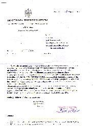 Pismo Inspekcji Weterynaryjnej