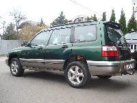 Subaru Forester - lift zawieszenia