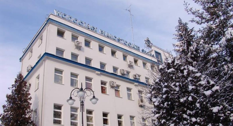 Wiadomości, Ewakuacja Urzędu Marszałkowskiego rozpoczęta początek Wodociągów Białostockich - zdjęcie, fotografia