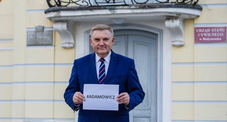 Wiadomości, Paweł Adamowicz będzie uhonorowany Białymstoku czerwca - zdjęcie, fotografia