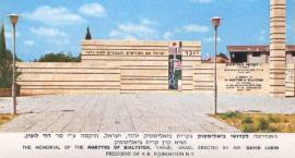 Kosmiczny, syberyjski i izraelski Białystok