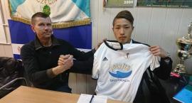 Ryota Nakamura podpisał kontrakt z MKP Szczecinek!