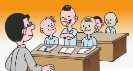 Szkoła, czyli zakład