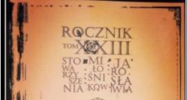Promocja XXIII Rocznika SMJ