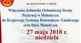 Dni Mołodycza i uroczystości z okazji włączenia OSP Mołodycz do KSRG