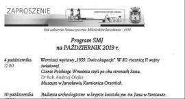 Uroczyste Podsumowanie XVII Regionalnego Konkursu Poetycko-Recytatorskiego im. Jerzego Hordyńskiego