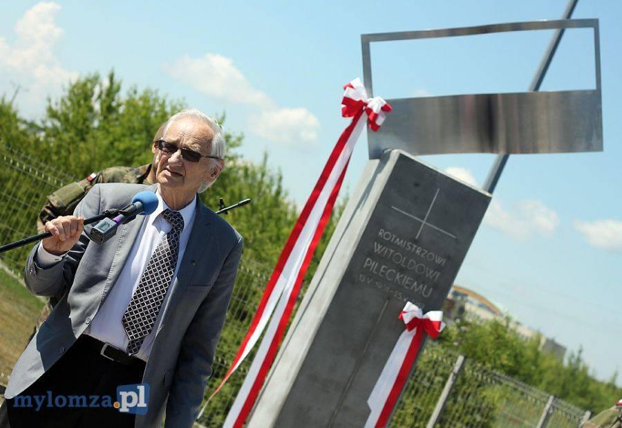 Newsy, Łomża Obelisk rotmistrza Witolda Pileckiego odsłonięty [FOTO] - zdjęcie, fotografia