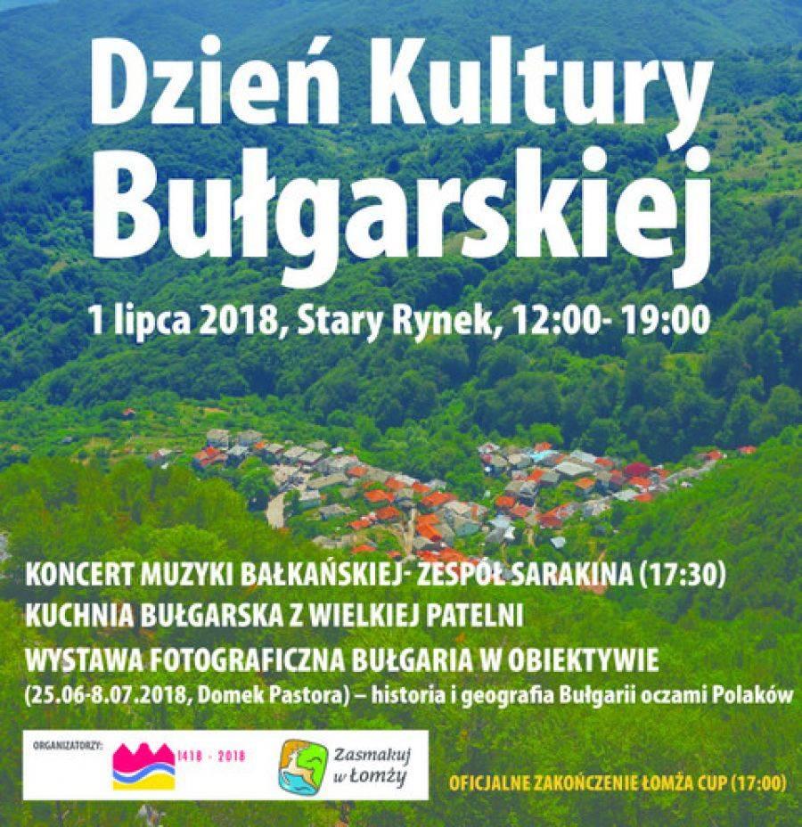 Wystawy, Dzień Kultury Bułgarskiej Łomży! - zdjęcie, fotografia