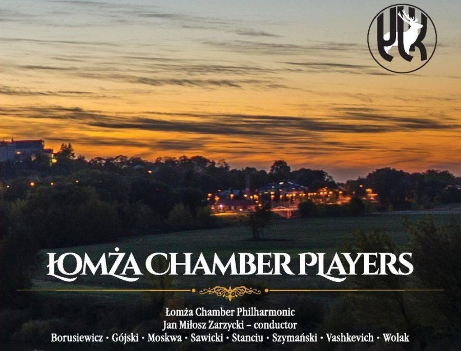 Sztuka, Jubileuszowa płyta Filharmonii Kameralnej - zdjęcie, fotografia
