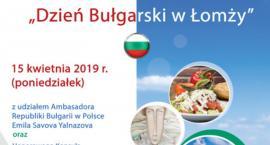 Dzień Bułgarski w Łomży