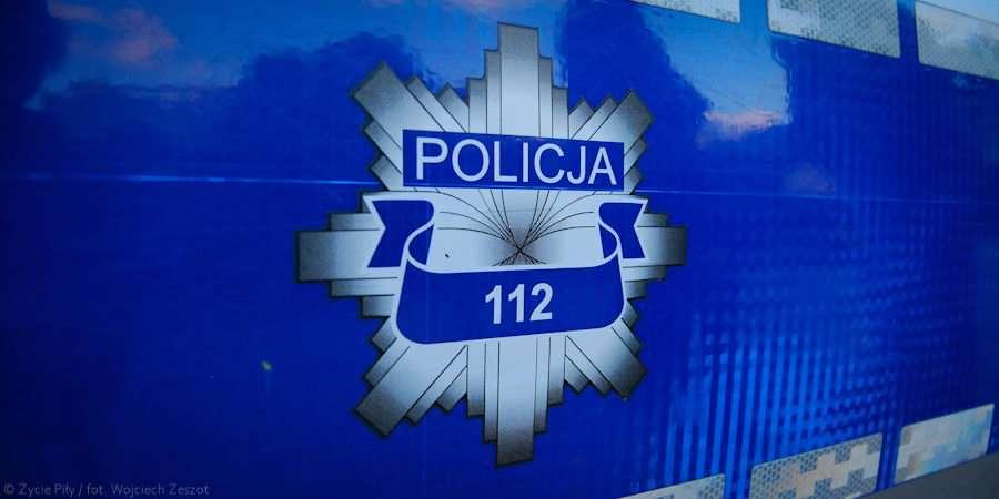 POLICJA, Policja zatrzymała letniego złodzieja - zdjęcie, fotografia