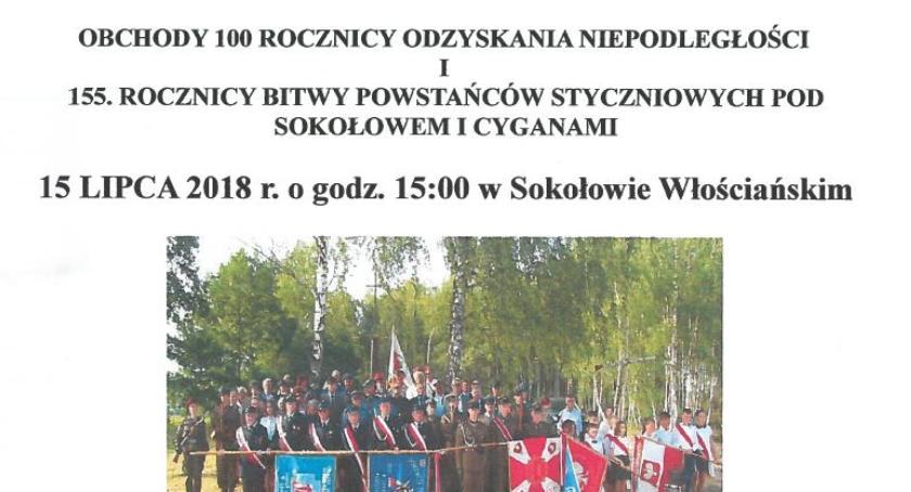 Zaproszenia, Zaproszenie uroczystość Sokołowie Włościańskim - zdjęcie, fotografia