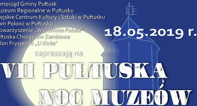 Zaproszenia, Zaproszenie Pułtuską Muzeów - zdjęcie, fotografia