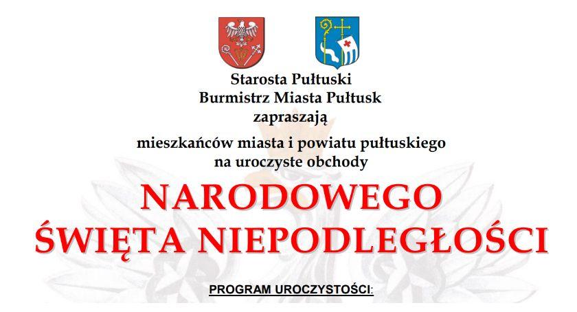 Zaproszenia, Pułtuskie Obchody Narodowego Święta Niepodległości - zdjęcie, fotografia