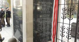 Odsłonięcie tablicy na Grobie Nieznanego Żołnierza