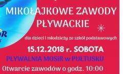 Mikołajkowe zawody pływackie - ZAPROSZENIE