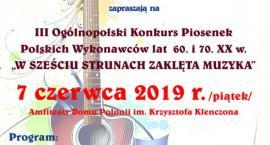 Ogolnopolski konkurs już jutro - ZAPROSZENIE