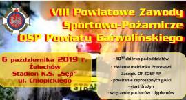 VIII Powiatowe Zawody Sportowo-Pożarnicze OSP już w niedzielę
