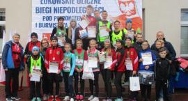 12 medali biegaczy z Wilgi Garwolin