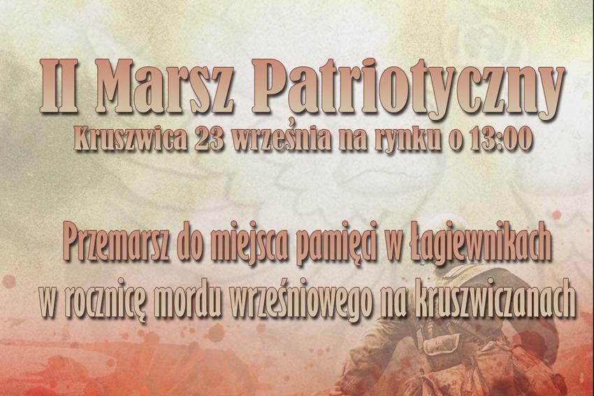 Społeczeństwo, Marsz Patriotyczny Kruszwica Łagiewniki - zdjęcie, fotografia