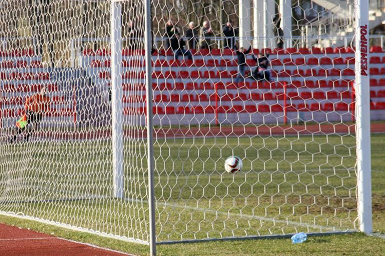 Piłka nożna, Cuiavia Inowrocław przegrywa wyjeździe - zdjęcie, fotografia
