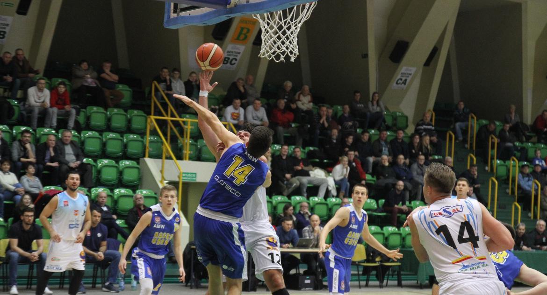 Koszykówka, Pewna wgrana Noteć - zdjęcie, fotografia