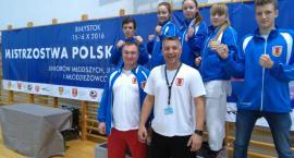 Mistrzostwa Polski Karate WKF Juniorów Młodszych, Juniorów i Młodzieżowców
