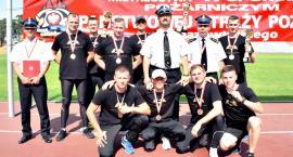 Wielkie sukcesy naszych strażaków!
