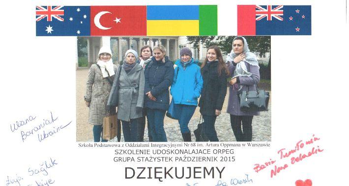 szkolnictwo, uczyć polskie dzieci - zdjęcie, fotografia