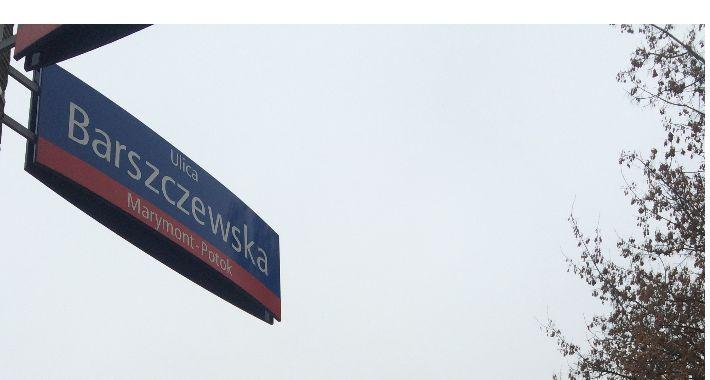 """ulice, Ulica Barszczewska oświetlenie ulicy Planie """"Stanie jasność"""" - zdjęcie, fotografia"""