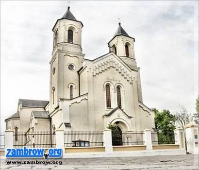 """wydarzenia, Parafia """"Trójcy"""" zaprasza wycieczkę Białegostoku - zdjęcie, fotografia"""