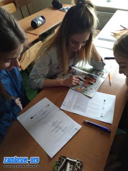 edukacja, Lekcja funduszach europejskich - zdjęcie, fotografia