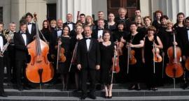 """Zapraszamy na uroczystą inaugurację XIV Międzynarodowego Festiwalu Kameralistyki """"Sacrum et Musica"""""""