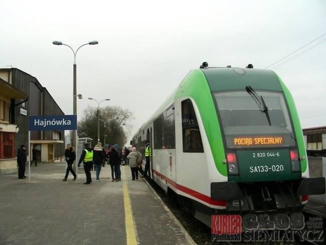 Święta i uroczystości, Finał WOŚP Pociąg Czeremcha Cisówka - zdjęcie, fotografia
