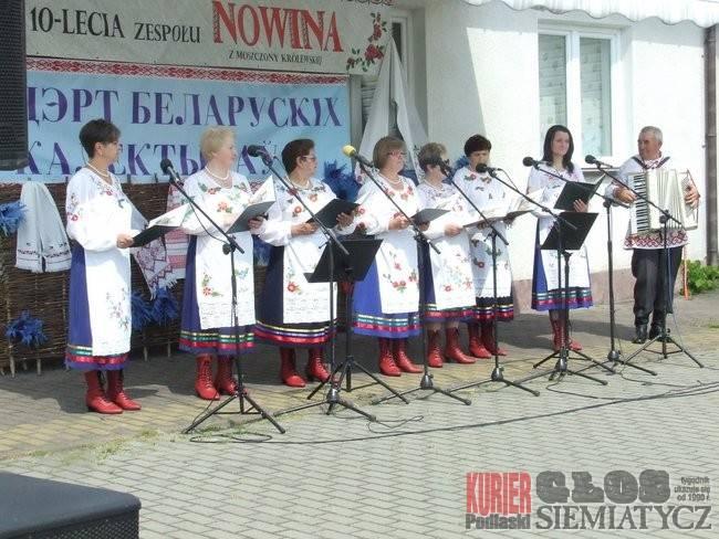 """Muzyka - Koncerty, """"Nowiny"""" - zdjęcie, fotografia"""