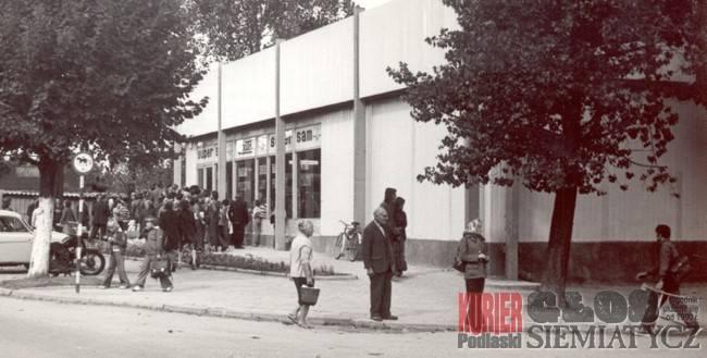 Album Starych Fotografii, Siemiatycze Supersam - zdjęcie, fotografia