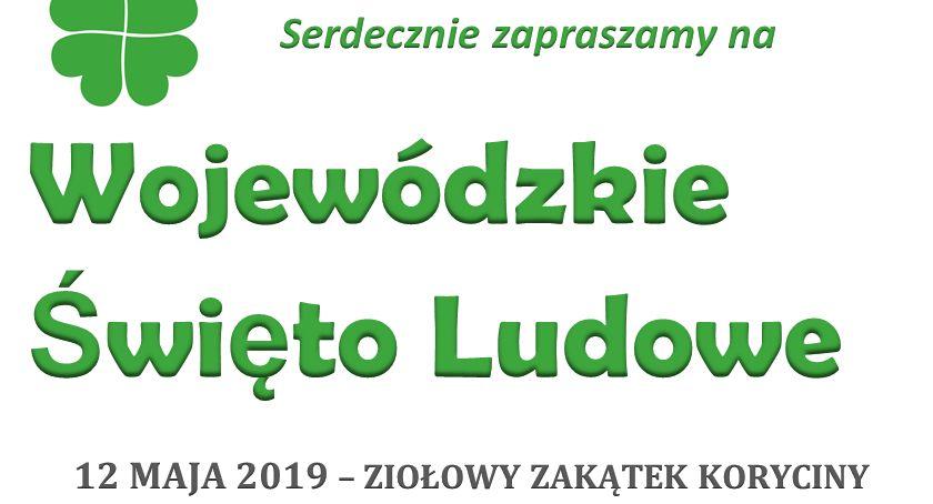Święta i uroczystości, Wojewódzkie Święto Ludowe - zdjęcie, fotografia