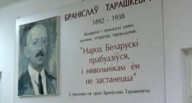 """IPN chce """"dekomunizacji"""" ulicy Taraszkiewicza w Bielsku Podlaskim i Kołasa w Hajnówce"""