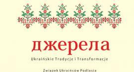 Dżereła - Ukranskie tradycje i transformacje