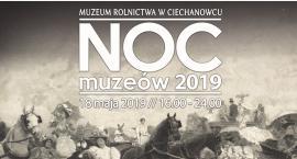 Europejska Noc Muzeów w Muzeum Rolnictwa w Ciechanowcu