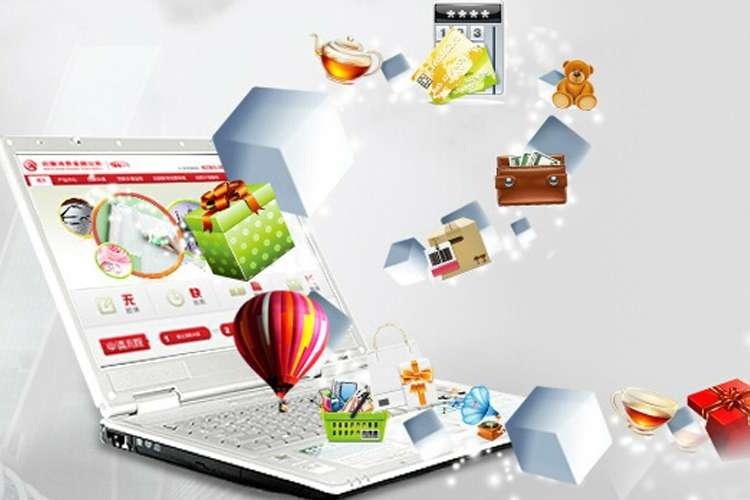USUNIĘTE Informacje, szybko zdobyć pieniądze czyli wziąć pożyczkę online - zdjęcie, fotografia