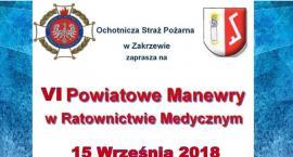 Zapraszamy na VI Powiatowe Manewry w Ratownictwie Medycznym