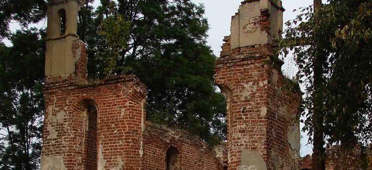 Zamki warownie, Mielnik Zamek - zdjęcie, fotografia