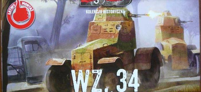 Modele czołgów, First Fight Samochód Pancerny - zdjęcie, fotografia